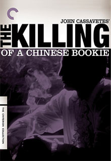 The Killing Of A Chinese Bookie