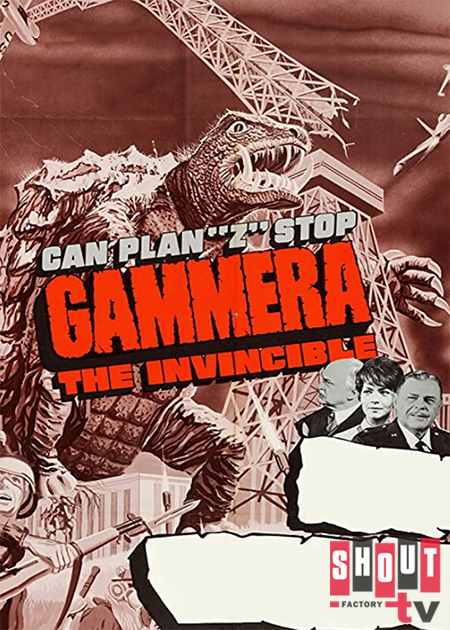 Gamera The Invincible