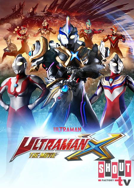 Ultraman X The Movie