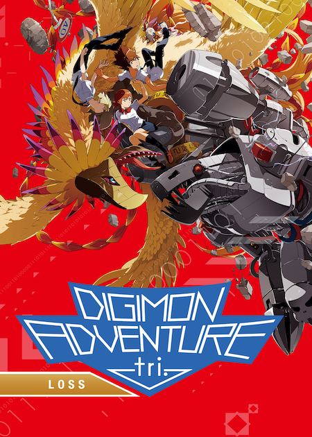 Digimon Adventure tri. 4: Loss