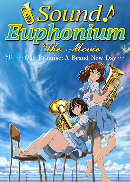 Sound! Euphonium: The Movie – Our Promise: A Brand New Day [Dubbed]