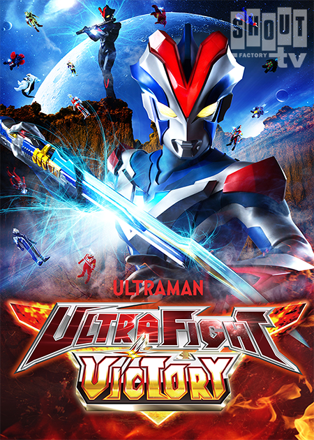Ultra Fight Victory