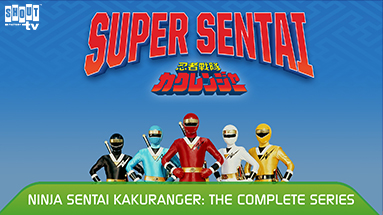 Super Sentai Kakuranger