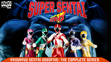 Super Sentai GoGoFive