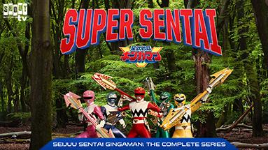 Super Sentai Gingaman