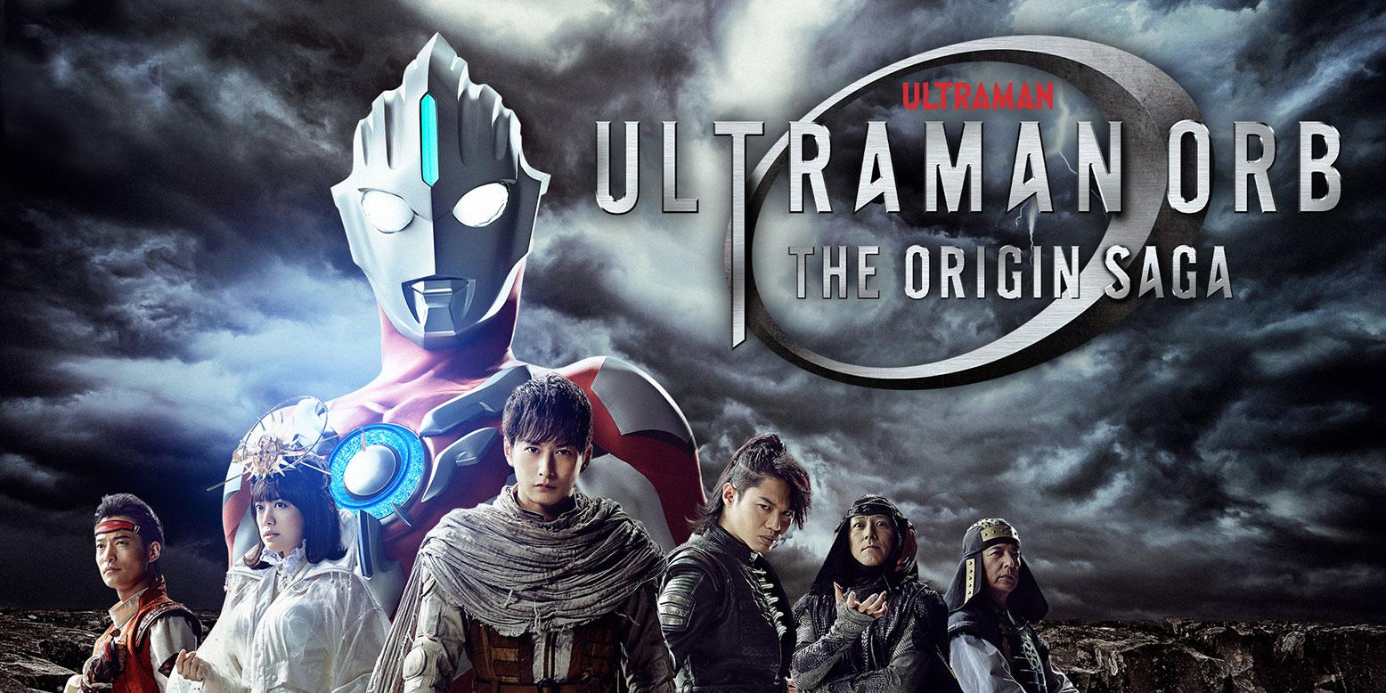 Ultraman Orb The Origin Saga