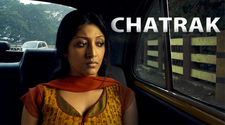 Chatrak   (චත්රක්)