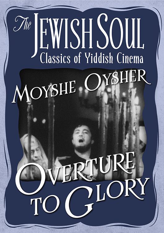 The Jewish Soul: Classics of Yiddish Cinema - Overture To Glory