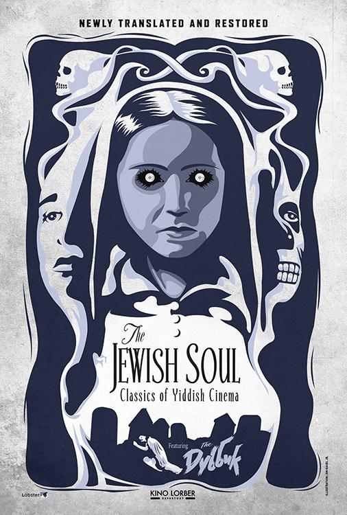 The Jewish Soul: Classics of Yiddish Cinema - Motel, the Operator