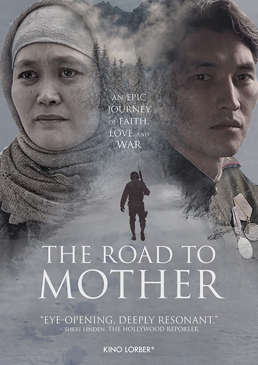 The Road to Mother