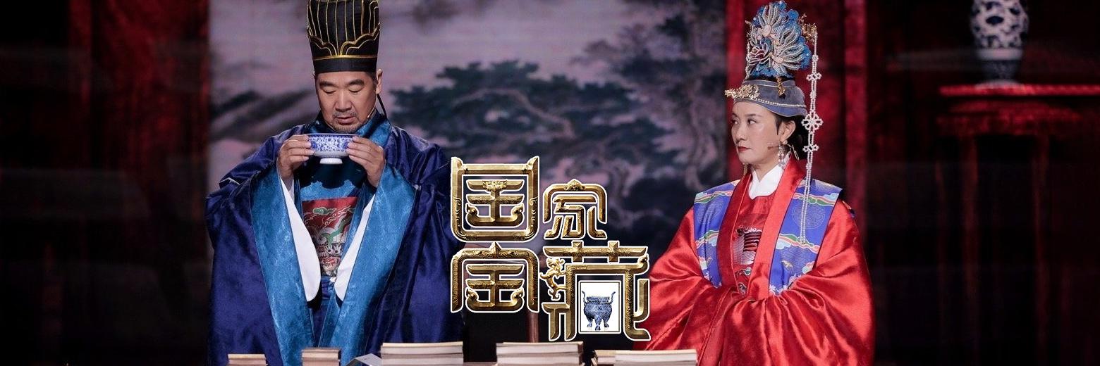 张国立邓婕同台,61岁比王熙凤还贵气!