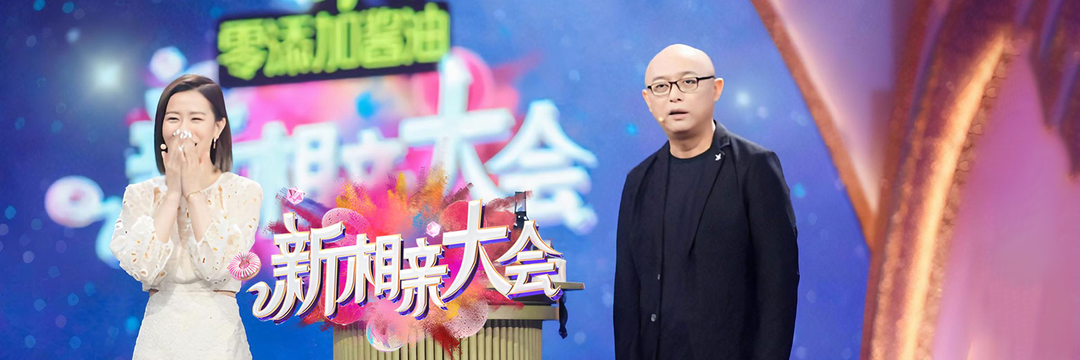 佘诗曼承认新恋情,孟非猝不及防