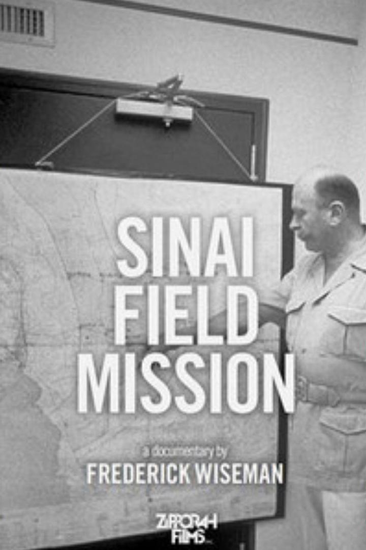 Sinai Field Mission