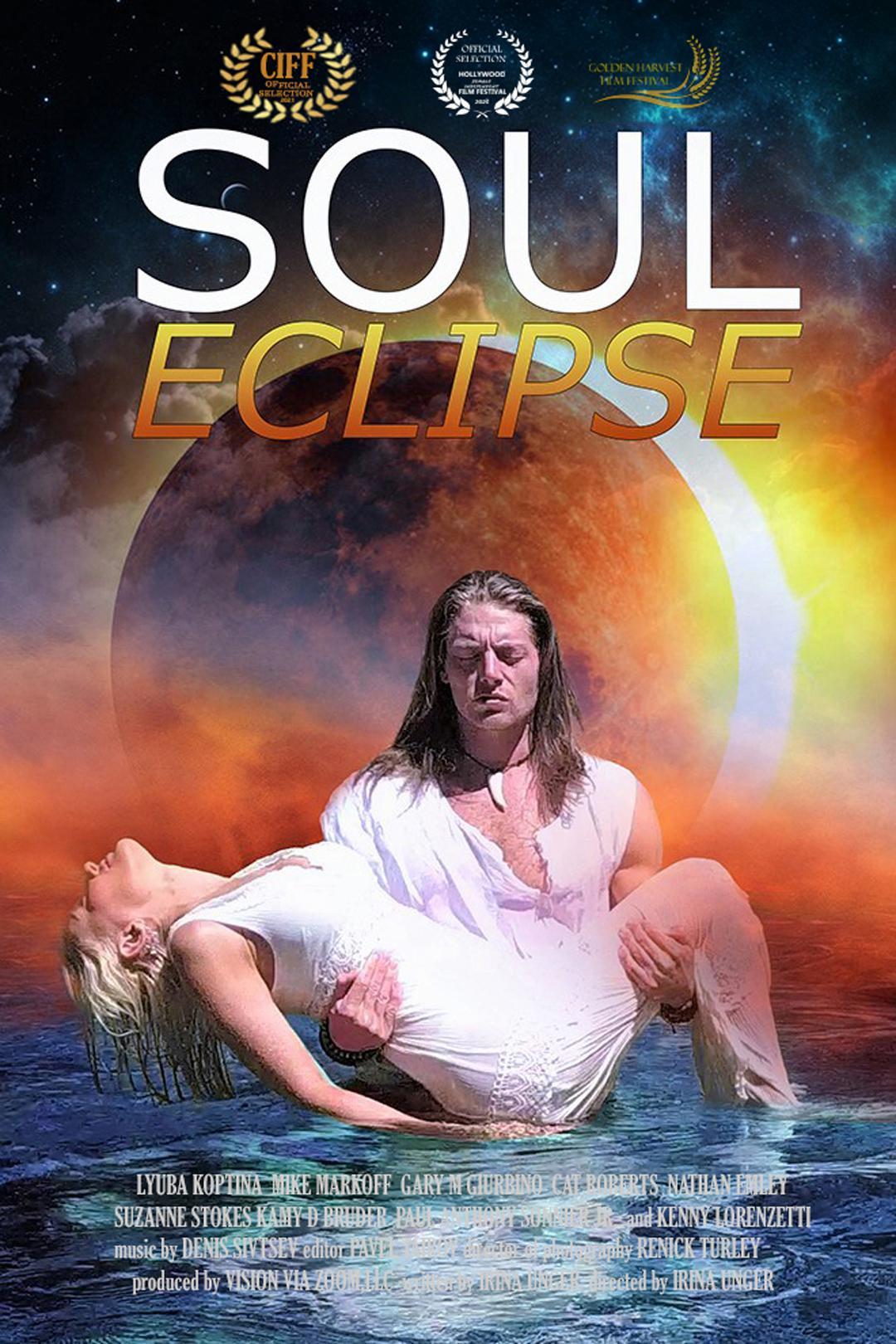 Soul Eclipse